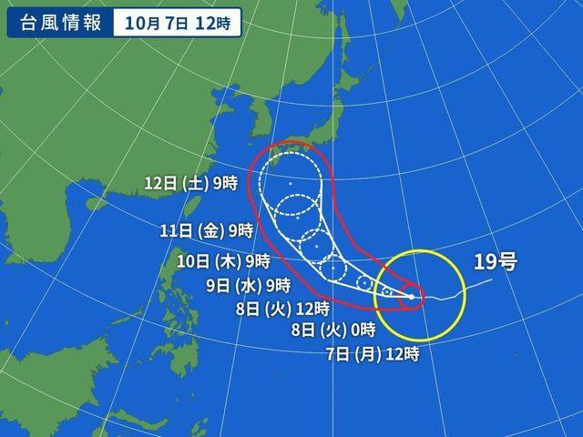 🌀12日頃 台風接近予報です!!