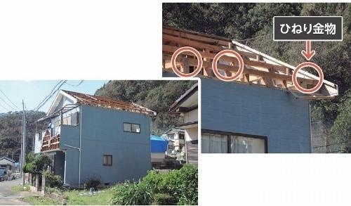 台風で露見した屋根の弱点
