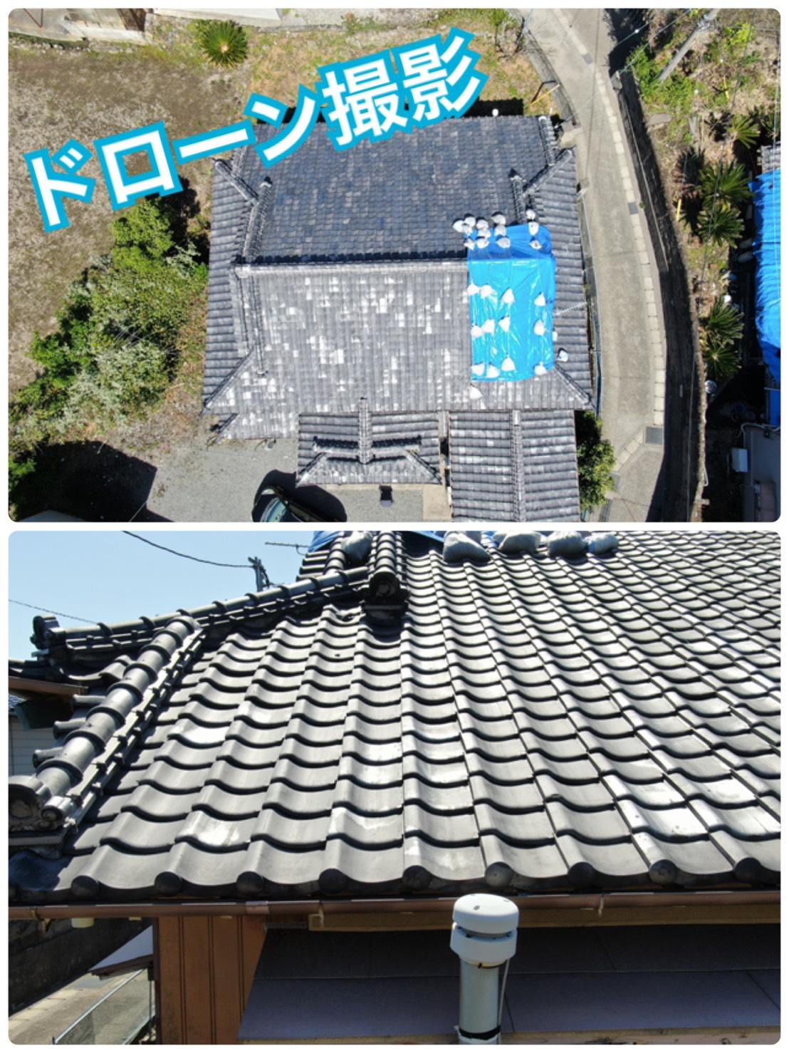 ドローンにて屋根、雨漏り点検です!