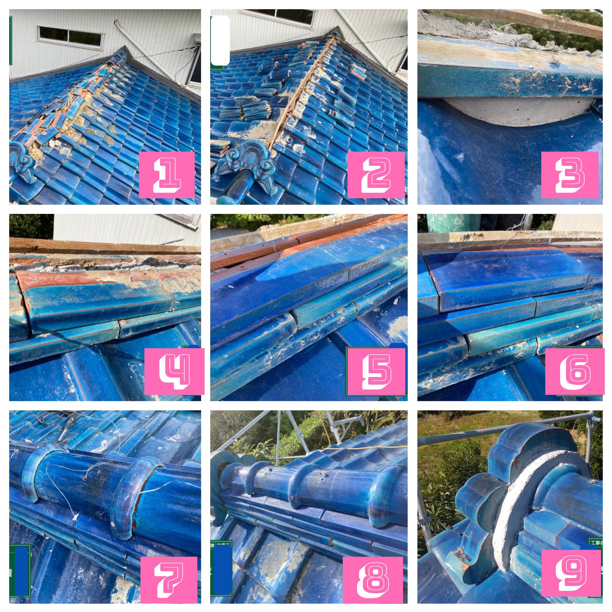 屋根:棟補修工事・のし瓦🏡✨