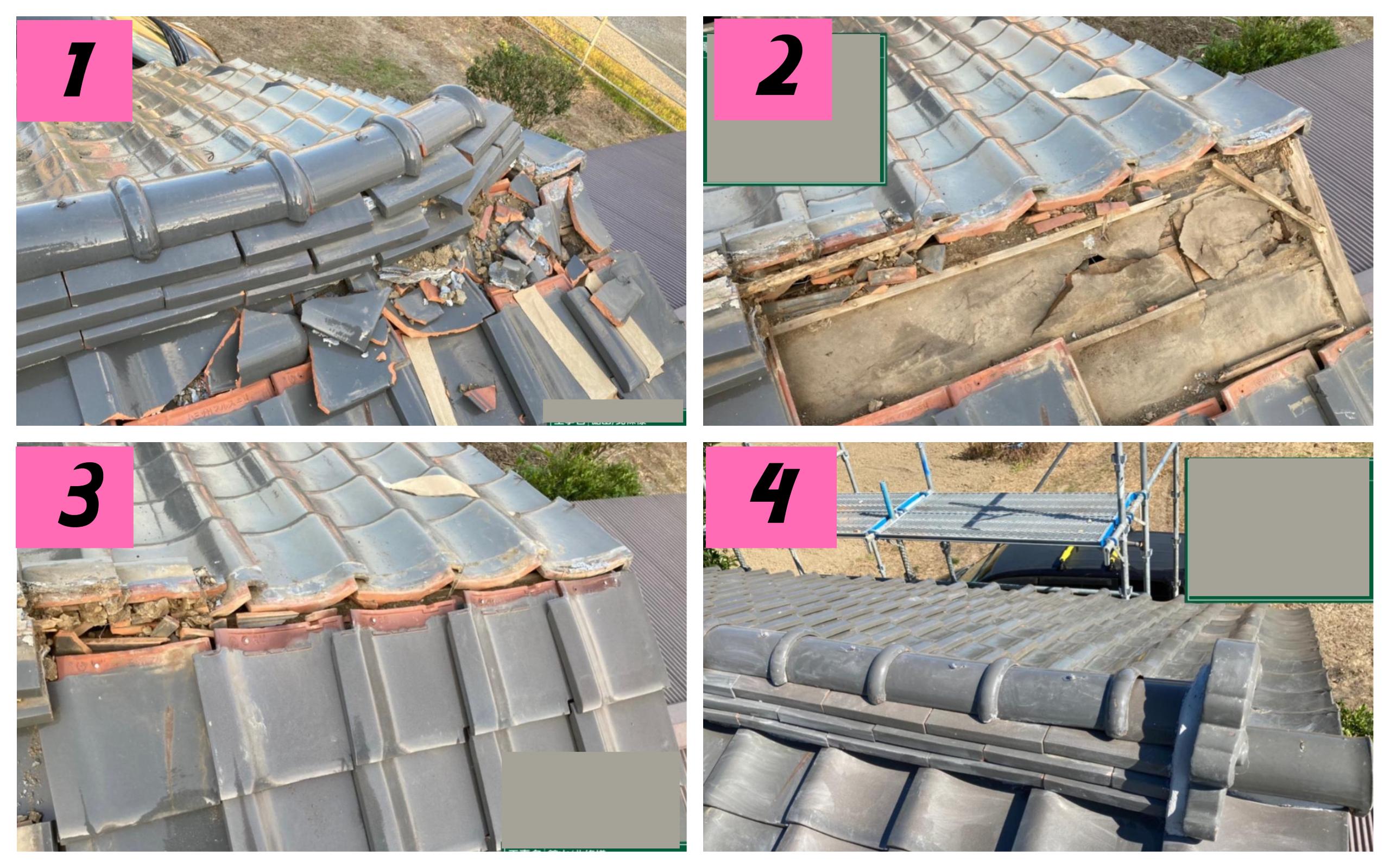 屋根:瓦・棟瓦の補修工事🔧✨