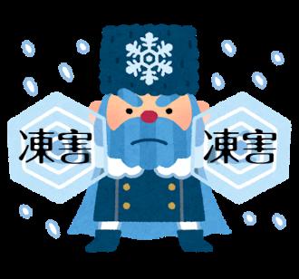 屋根:凍害について⛄⚡