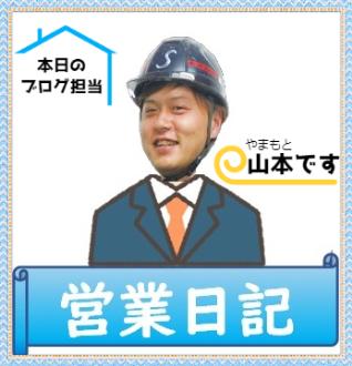 【営業日記】木更津市ほたる野にて現場調査