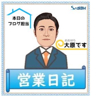 【営業日記】屋根リフォーム:モニターキャンペーン【開催中】