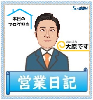 【営業日記】お城🏯からヒント?!✧ч(゜д゜ч)クダサイナ~