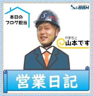 【営業日記】クリーンエスト施工決定!!(⁎˃ᴗ˂⁎) 🛤️🚶♂️