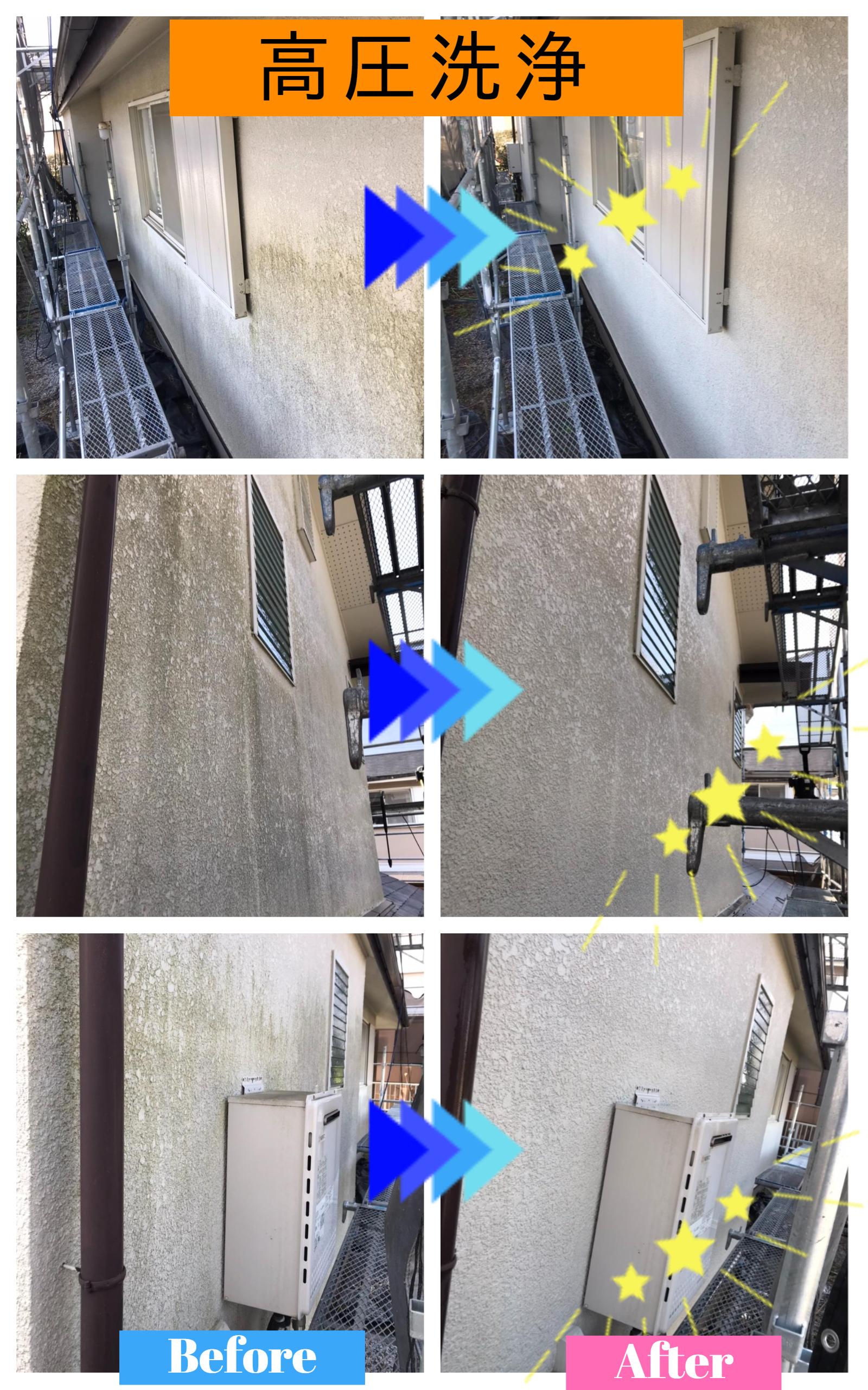 【施工事例】塗装工事:高圧洗浄
