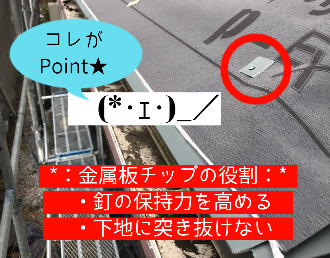 kinnzoku.jpg