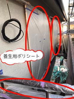 youjoupori.jpg