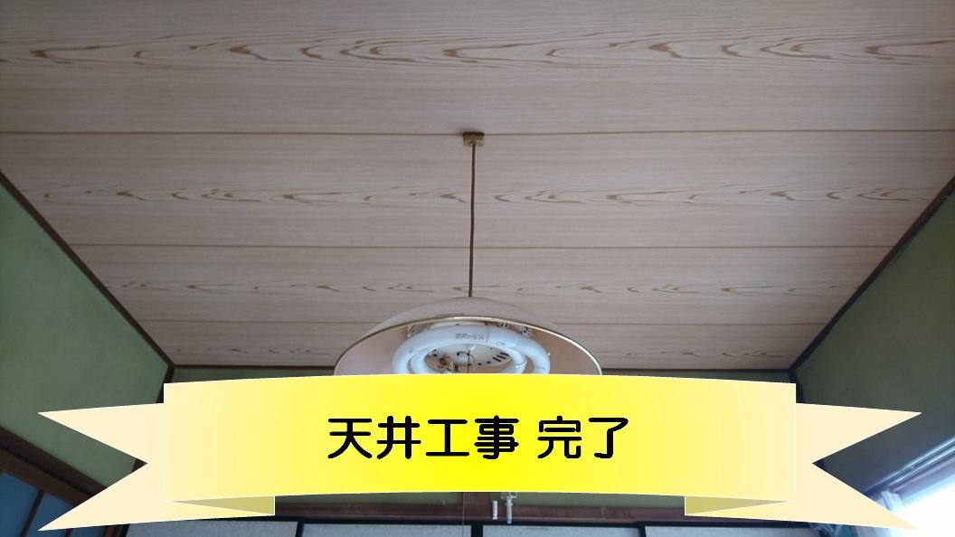 kannryou.jpg